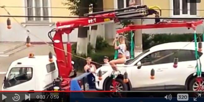 ロシア美女がレッカーされる車を取り戻すためストリップを始めるwwww(動画あり)