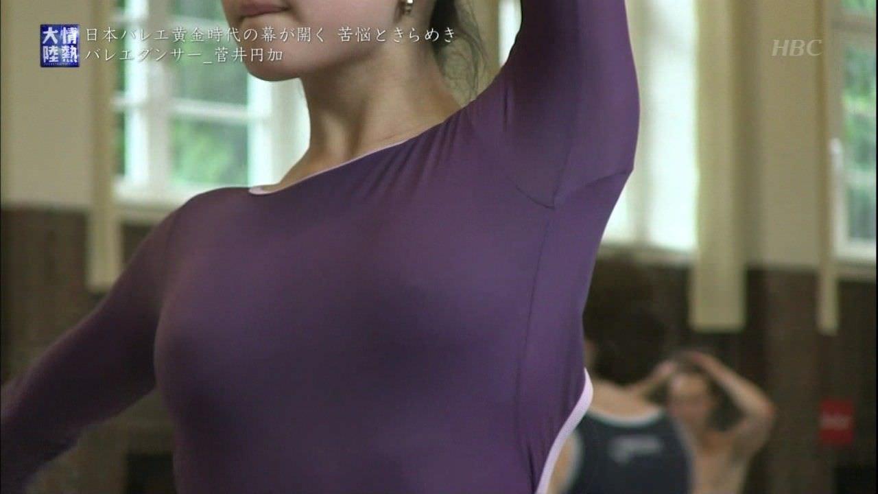 【放送事故】TBS情熱大陸のバレエで透け乳首画像がHすぎる件wwwwwww