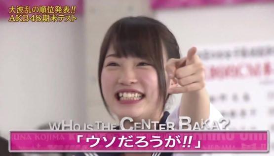 【画像あり】AKB48 川栄李奈?が処女喪失か!?スケベ本の袋とじに顔写真と行為中の写真が掲載されるwwwww