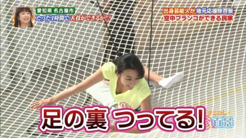 浅田舞が宙吊りになった結果・・乳房丸見えのおっぱいポロリ!