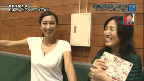 【画像あり】浅田舞・テレビで生乳丸見えwww「Tシャツ、ユルユル過ぎ」「もう垂れてきてるな」