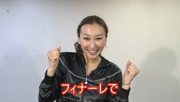 【驚愕】 浅田舞のビッチ時代をご覧くださいwwwwwww (画像あり)