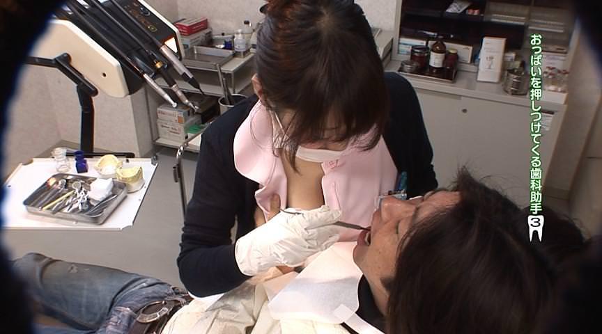 エロい歯科衛生士 2