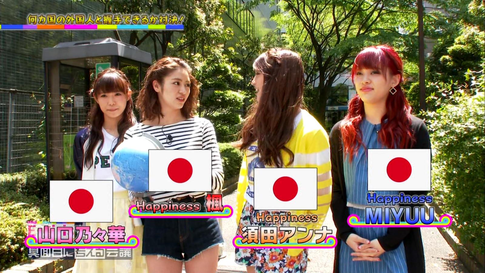 【画像】E-girlsの楓がショートパンツで尻チラ!山口乃々華がメンバーで1番可愛い