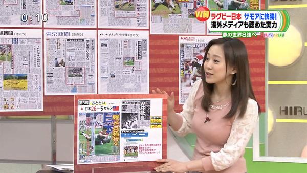 江藤愛アナの巨乳が一際目立ったTBS『ひるおび!』