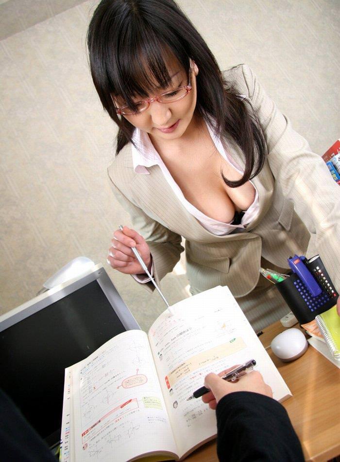 エッチな家庭教師 5