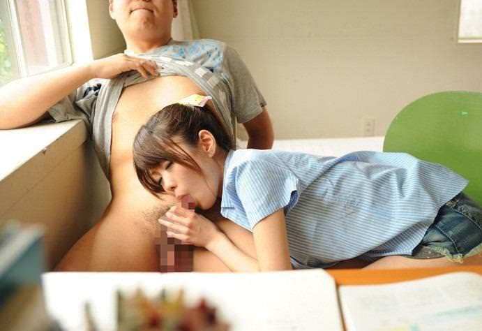 エッチな家庭教師 19