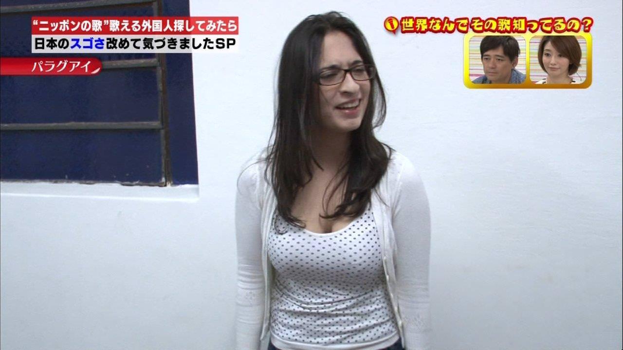 メガネ巨乳の外国人 18