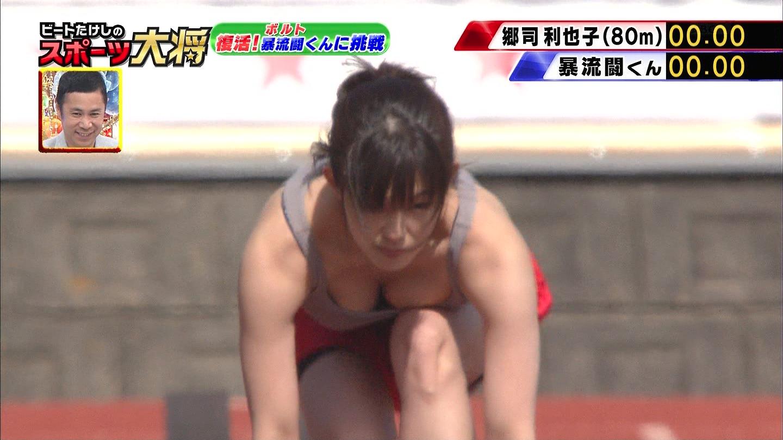 【画像】たけしのスポーツ大将で郷司 利也子のタンクトップから覗くおっぱいw