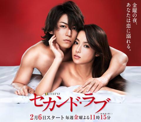 【衝撃】深田恭子・全裸濡れ場シーンのキャプも発見www(※画像大量にあり)