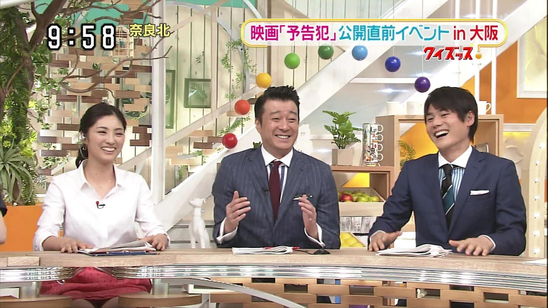 岩本乃蒼アナが『スッキリ!!』でパンチラ!!