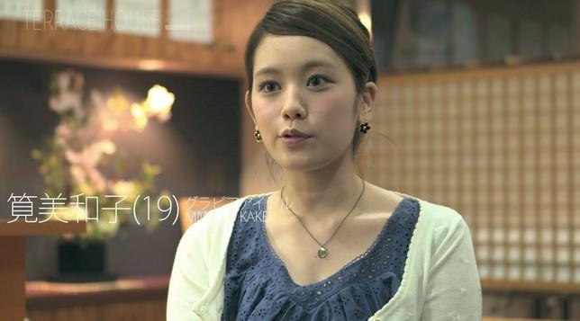 【衝撃】 筧美和子ちゃんの乳頭ポッチ画像が流出wwwwwwwww