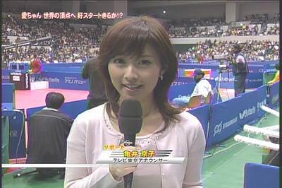 【画像】元アナウンサーの亀井京子(32)が劣化がすさまじいwwwwwwwww 2ch「別人だろ」