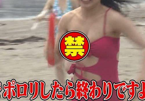 【動画あり】 仮面女子のビキニ運動会が過激!!ポロリあり!?