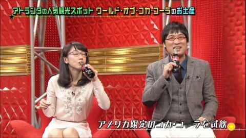 【朗報】唐橋ユミ(40)が遂にパンツ▼ゾーン!「エロ眼鏡キタ!」「おっぱいもデカイ!」