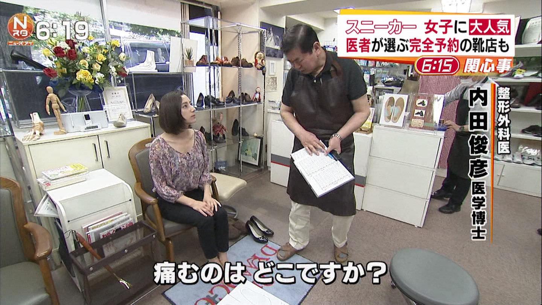 【画像】加藤シルビア「放送事故レベルのデカパイ!」ニュース番組で推定Gカップの谷間チラリ