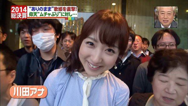 【ミヤネ屋】川田裕美アナの乳首がビンビン(画像あり)