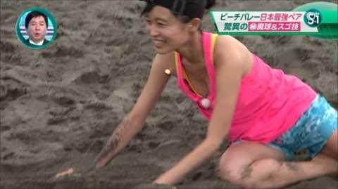 【画像】小島瑠璃子がビーチバレーした結果www⇒おっぱい半分以上見えてるwww