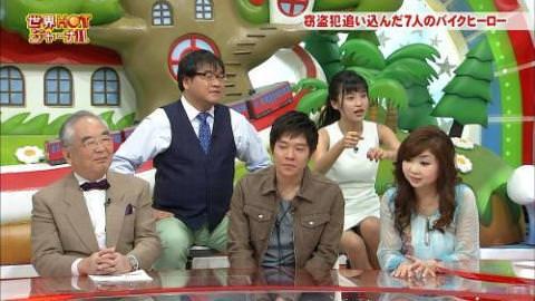 小島瑠璃子の下着の色、正解が発表された模様wwww[画像あり]