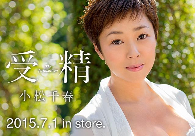 MUTEKIで生中出し解禁した小松千春の裏パッケージ画像公開