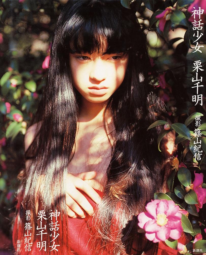 栗山千明さんのセミヌード写真43枚