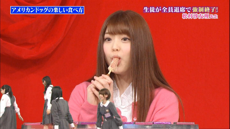 乃木坂46松村沙友理ちゃんのフェラの仕方がすごい!これは気持ちよさそうだと話題に
