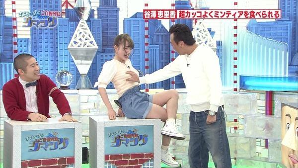 三村マサカズが谷澤恵里香の胸揉んだセクハラ画像・GIF動画ww「さまぁ~ずのご自慢列島ジマング」でGカップグラドルの乳触り賛否両論!