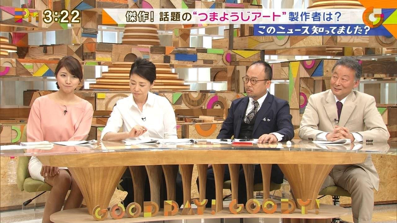 三田友梨佳アナがパンチラもしているので午後は「グッディ!」を見る。