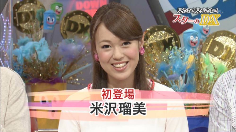 AKBから4人目のAV女優誕生か?米沢瑠美が城田理加名義でフライデーでヘアヌード