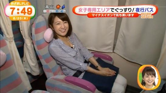 めざましテレビ長野美郷アナの乳首ポロリ放送事故、胸チラ・パンチラまとめ