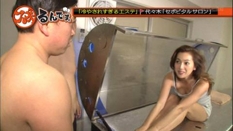 中村アン、飛び出したおっぱい⇒テレビ番組でハッキリと…(※キャプ画像)