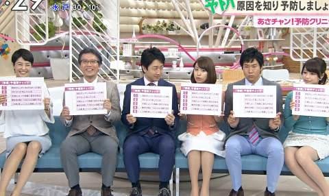 夏目三久×宇垣美里アナ、2人仲良く緩々▼ゾーン見せ!尾崎朋美さんはしっかりガードしているというのに!