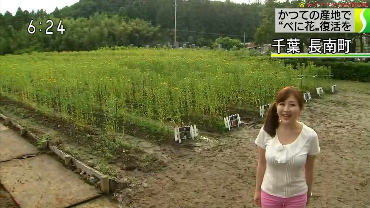 NHK千葉・小林若菜アナのおっぱいデケエエエ!Gカップ級www
