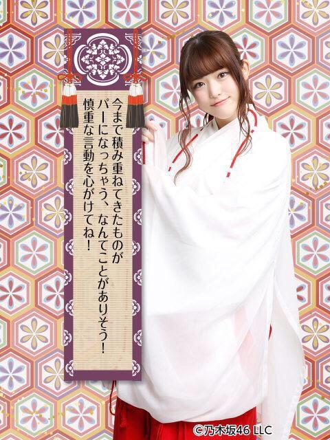 【画像】乃木坂46占いの松村沙友理がブーメランすぎてワロエナイ…