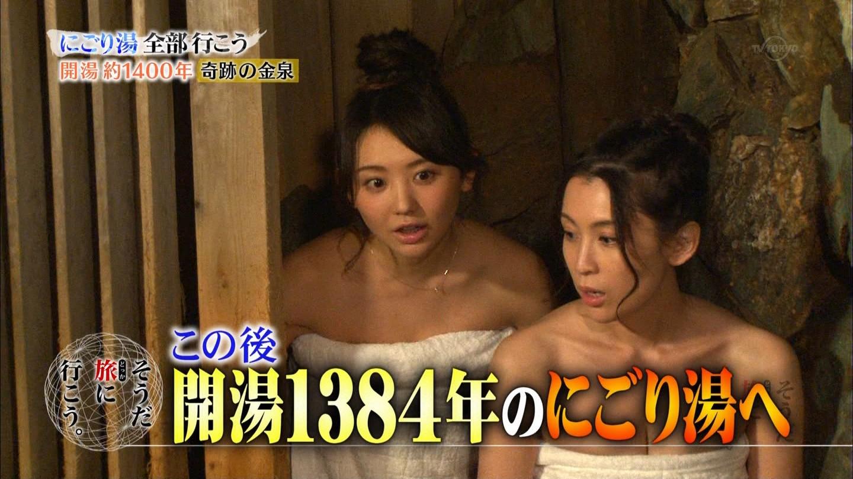 """【TVキャプ】""""雛形あきこ""""と""""おのののか""""温泉入浴キター!ひなパイでけええええ!!【エロ画像27枚】"""
