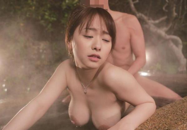 温泉宿の貸切風呂でセックス 7