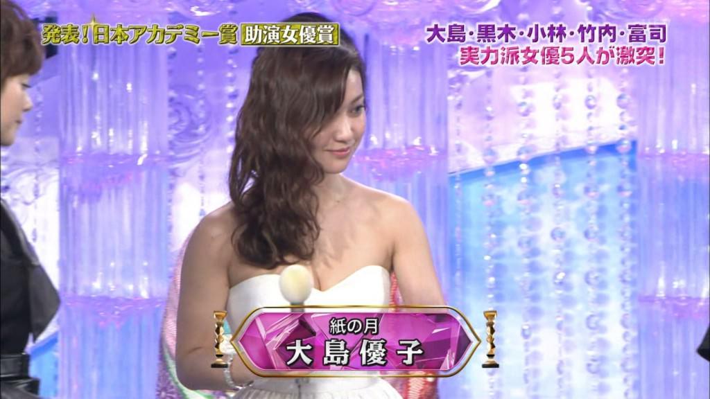 【ボッキ注意】元AKB48 大島優子が日本アカデミー賞で爆乳を見せびらかした結果wwwwwww(画像あり)