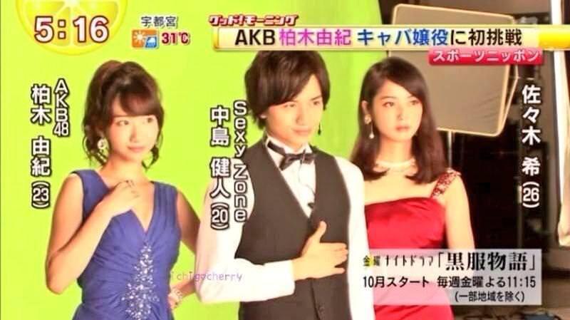 AKB48の柏木由紀がキャバ嬢姿で巨乳と太ももを披露wwこれはやばい!!