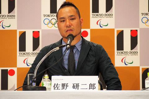 【燃料投下】佐野研二郎が公開した謝罪文の内容wwwwwwwww