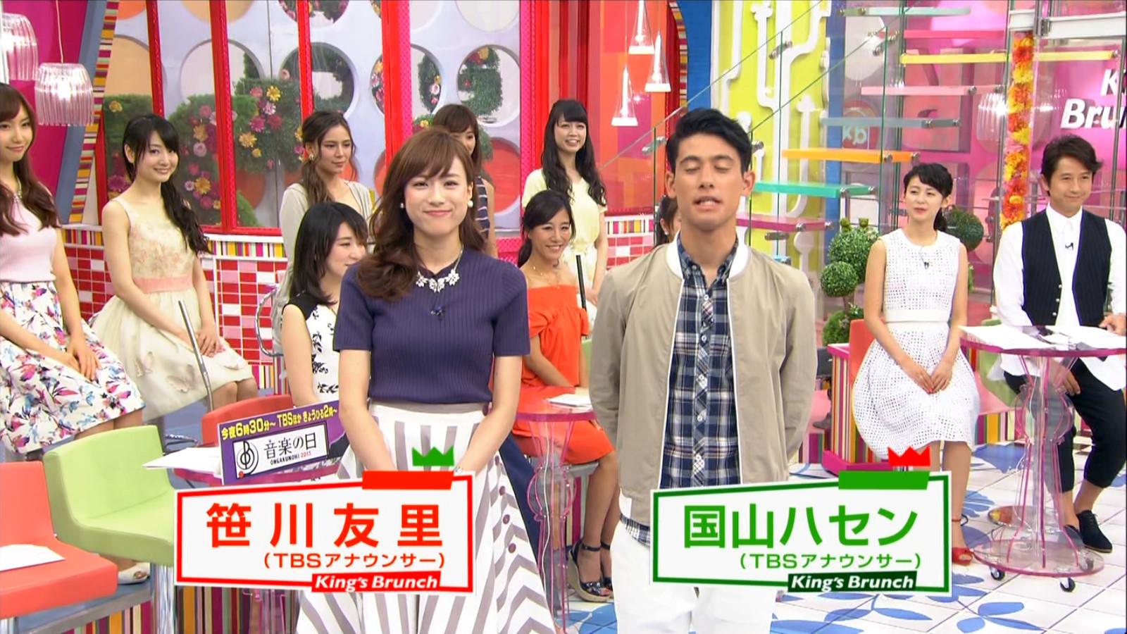 TBS笹川友里アナがおっぱい強調www【王様のブランチ!キャプ画像】