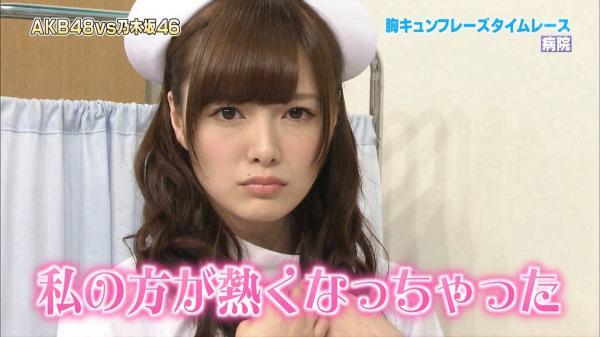 【画像】乃木坂46・白石麻衣のヌード画像きたああああああああああああああああああ