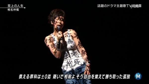 【画像】Mステの椎名林檎、デカパイビーチクピンコ勃ちきたああああああああああああああ