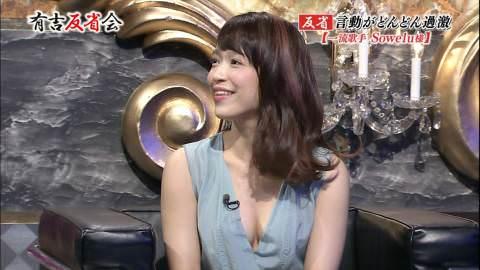 「有吉反省会」で歌手Soweluのおっぱいすげえええ!乳房の形が判る横乳ショットエロ過ぎwww