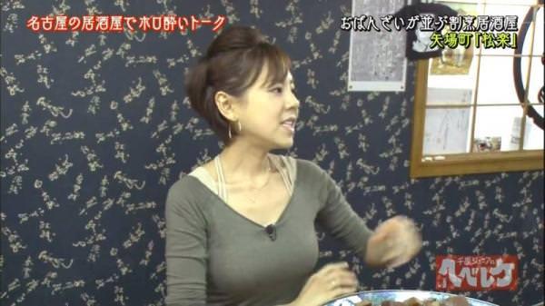 【画像】高橋真麻のデカパイをたっぷりとご堪能下さい