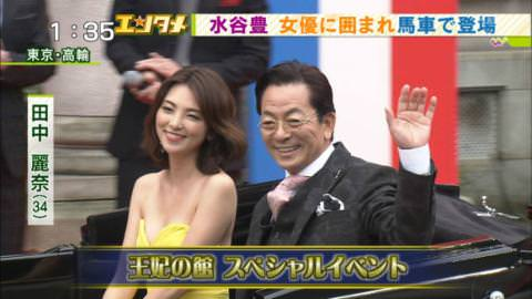 【画像あり】田中麗奈(34)、乳を半分出した露出ドレスでポロリと見えそうwww