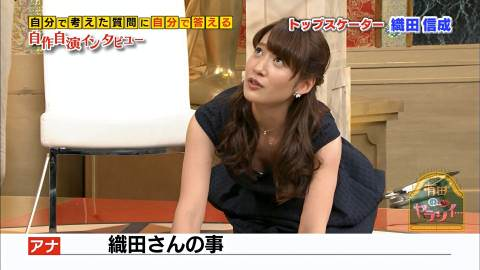 TBS吉田明世アナが屈み胸チラハプニング!今履いているパンツの色も判明wwww