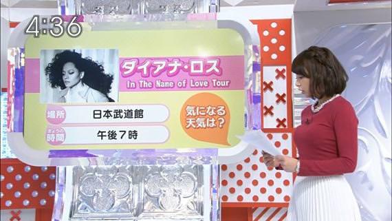 TBSの女子アナ宇垣美里のおっぱいの破壊力すごいと話題にwww