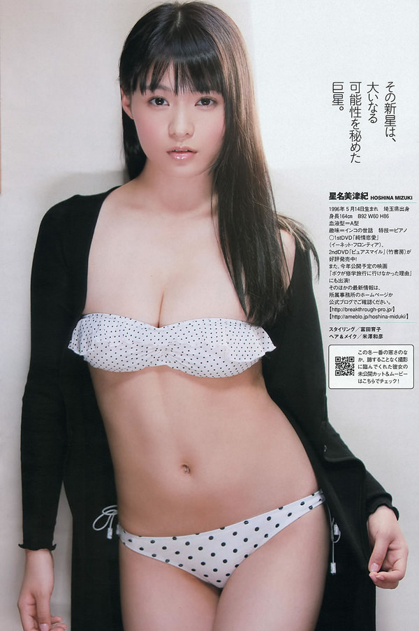 アイドル・グラドルのチューブトップおっぱい 23