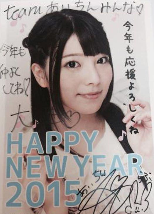 【画像】AV女優上原亜衣の今月の撮影スケジュールがヤバすぎて抜いたwww