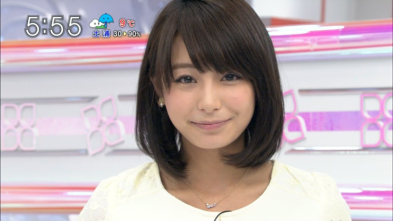 宇垣美里アナ、あさチャンでパンチラ過激放送事故wwGカップロケットおっぱいを持つTBSアナウンサーのキャプ画像に2ch大興奮!